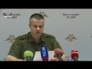 Сводка МО ДНР от 20.06.2018.