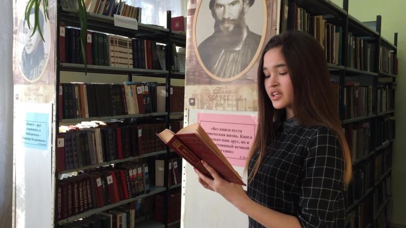 Мингазетдинова Кристина, 16 лет. Кунашакский р-н, п. Лесной