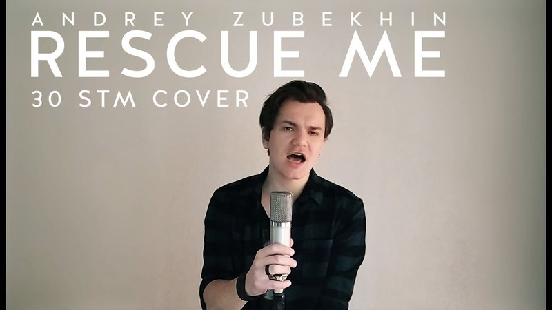 30 Seconds To Mars - Rescue Me - Cover by Andrey Zubekhin ( Chords)