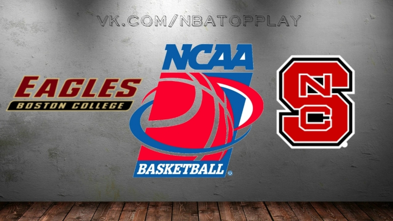 Boston College Eagles vs NC State Wolfpack 07 03 2018 ACC Championship 2nd Round NCAAM 2017 2018 Виасат Viasat RU