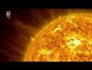 Космос наизнанку Солнце изнутри