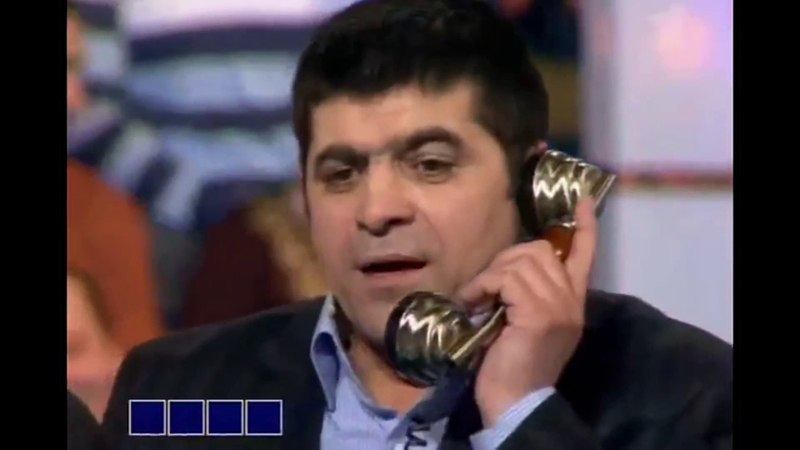 Азер прессует мужика по телефону на Поле Чудес Прикол