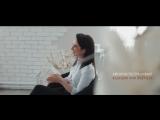 Екатерина Максимова - Ведущий или Ведущая (#менячастоспрашивают)