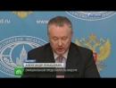 Москва, 5 июня, 2014 . На инаугурацию Порошенко МИД России отправляет посла Зурабов