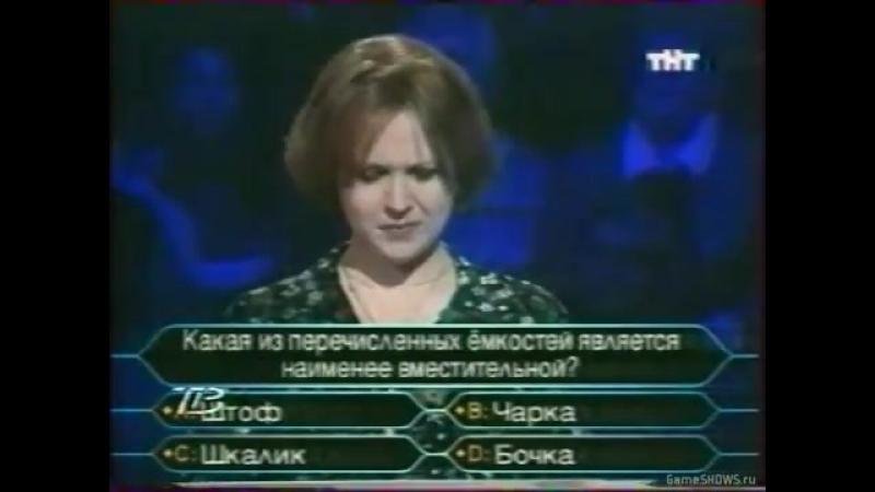 О счастливчик 07 10 2000