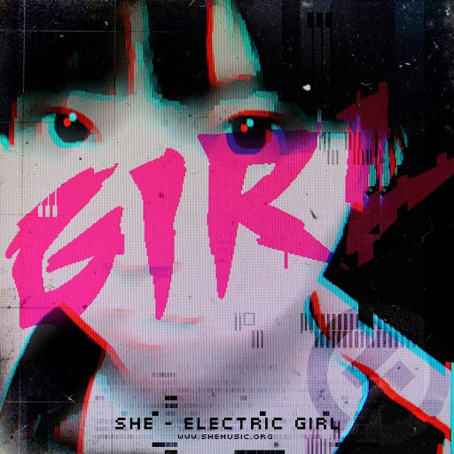 She альбом Electric Girl