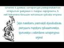 Народность как идея и теория русской культуры