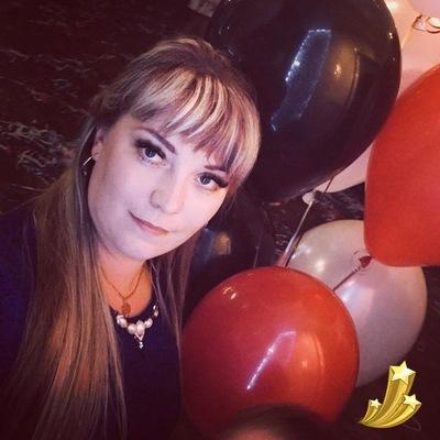 Екатерина Дерюгина