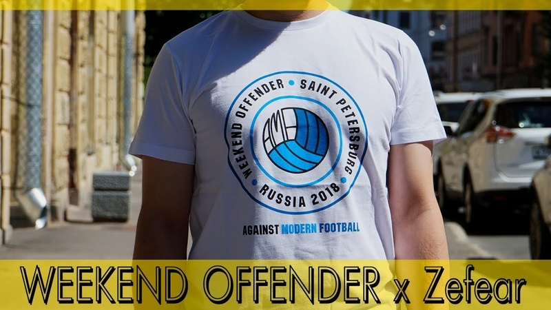 Weekend Offender AMF Saint-Petersburg/ CRIMEA (Крым)