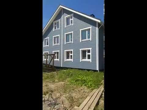 Строительство доходной недвижимости.