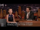 [RUS SUB] Millie Bobby Brown Is Freaked Out by Grown Men Dressing Up as Eleven