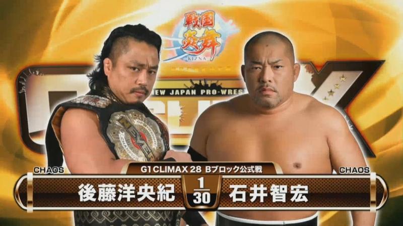 NJPW G1 Climax 28 Day 6 Tomohiro Ishii vs Hirooki Goto highlights