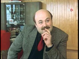 Прохиндиада, или Бег на месте. (1984).