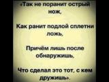 Руслан Набиев - Фонтаны