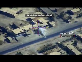 Аль-Букемаль, нанесение ударов по позициям, передвижениям и технике террористов ИГ
