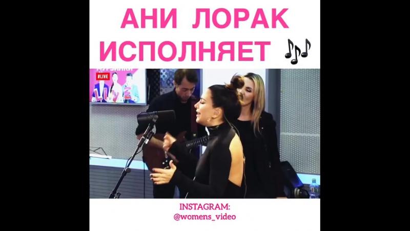 Ани Лорак ''Сопрано'' в живую!