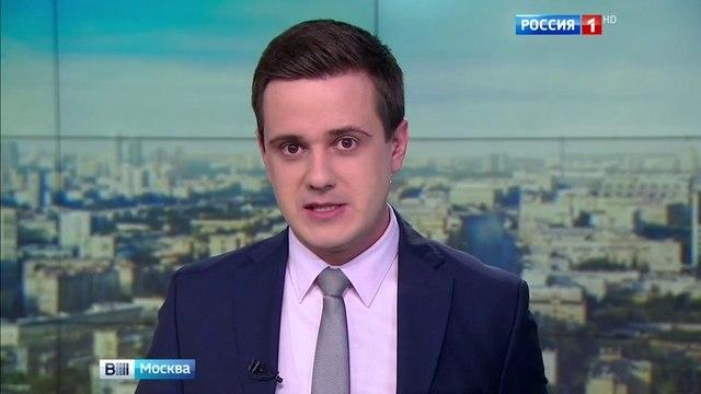 Вести-Москва • Вести-Москва. Эфир от 13.09.2016 (11:30)