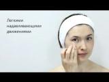 Как правильно наносить крем вокруг глаз: инструкция от косметолога.