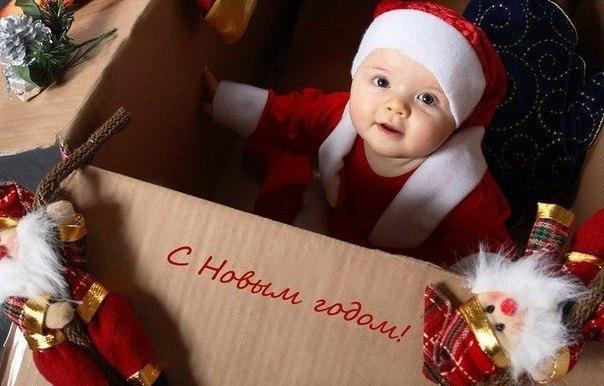 Дед Мороз и дети 625