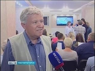 «Вести»-Магнитогорск: ОТ ШУЛЬГАН-ТАШ ДО АРКАИМА