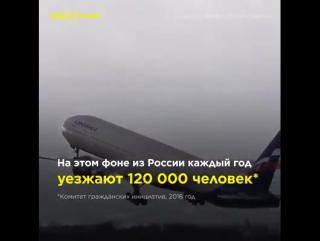 Россия – разлагающаяся страна и процесс этот необратимый