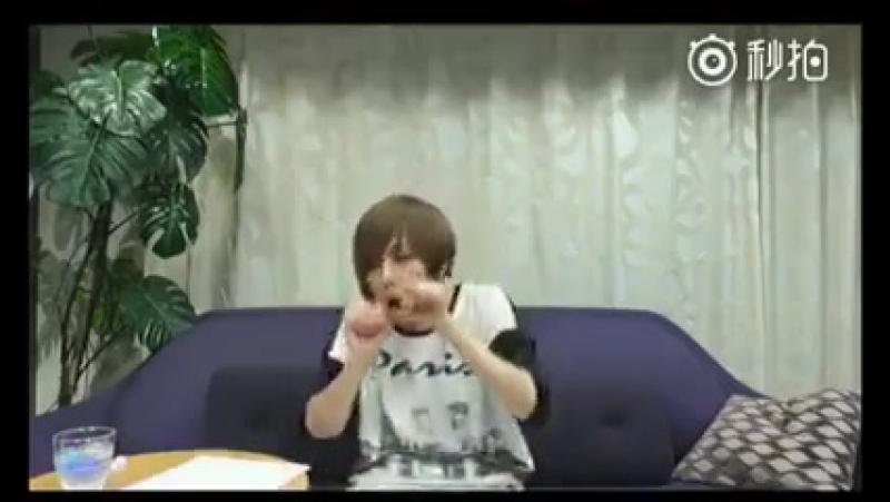 Aoi Shouta (neko)