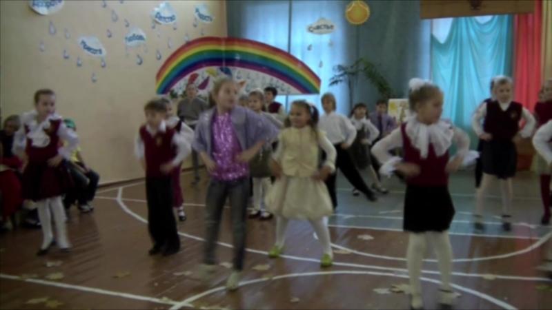 Танец Веснушки 2 класс
