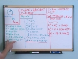 20. Angular Acceleration and Moment of Inertia