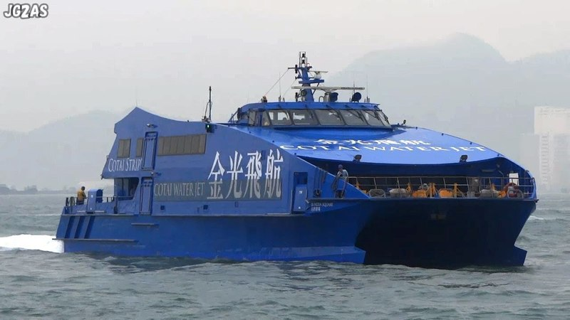 [船] DI MODA SQUARE High speed vessel 高速船 Arriving Hong Kong 香港到着 2013-APR