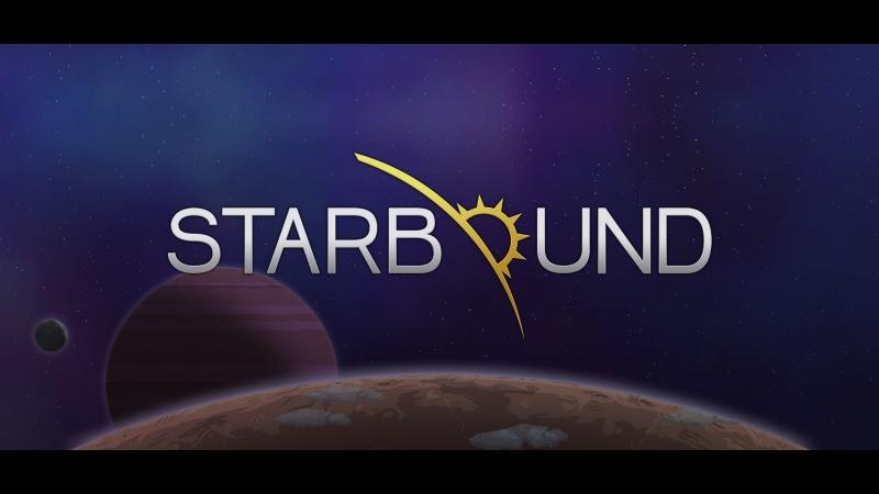 Starbound: нубские похождения