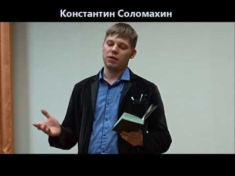 Проект Культурный воронежец_ Костантин Соломахин_ Воронеж- 13.04.2018