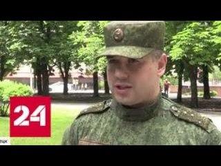 СБУ запугивает и пытается вербовать жителей Донбасса - Россия 24