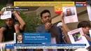 Новости на Россия 24 • На огнеупорности сгоревшей высотки сэкономили. В Лондоне произошли беспорядки