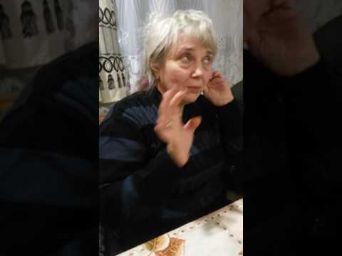 Бабуся жжёт
