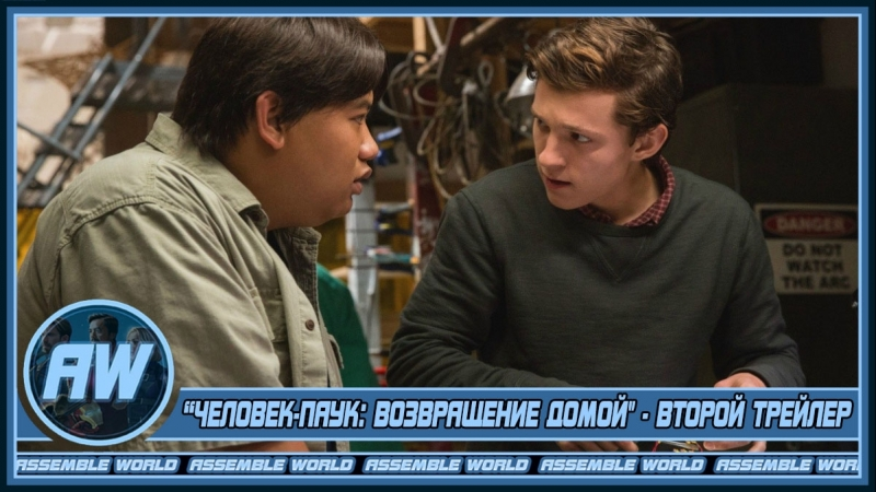 Второй трейлер фильма Человек-Паук: Возвращение Домой | Assemble World
