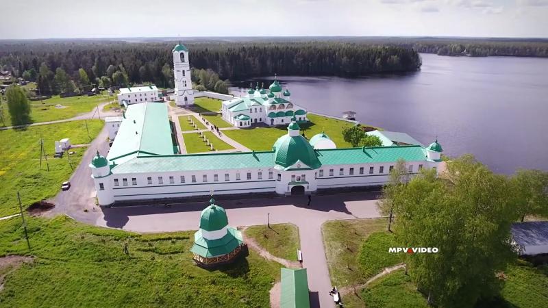 Александро-Свирский мужской монастырь. Павел Москалев