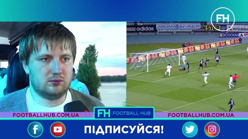 Хацкевич, Шаблій і Олійник про Олега Гусєва