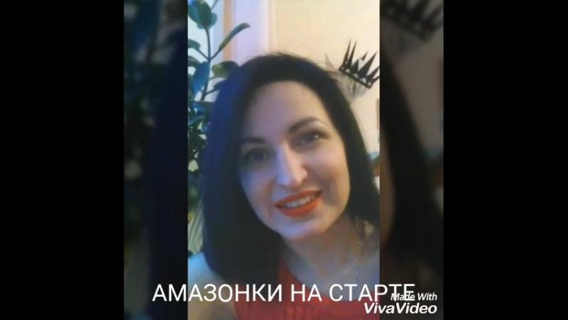 НеделянаПределе Команда АМАЗОНКИ
