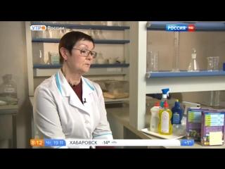Как не отравиться Бытовой химией! Чем безопасно мыть, стирать и освежать