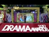 2017/12/30 MBC Drama Awards 2017. Получение награды как лучший актер минидорамы!