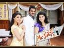 Prabhas Mr PerfectМистер Совершенство Movie Telugu1080HD