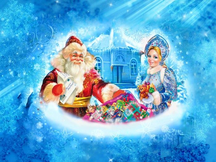 Афиша Тюмень Дед Мороз в Тюмени