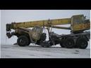 Такого никто не ОЖИДАЛ ! Нежданчики или Вот это Поворот extreme Siberian Russian roads 3