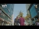 Клип к дораме Хваюги / Корейская одиссея-Моя химия