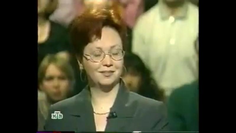 О, счастливчик! (13.05.2000)