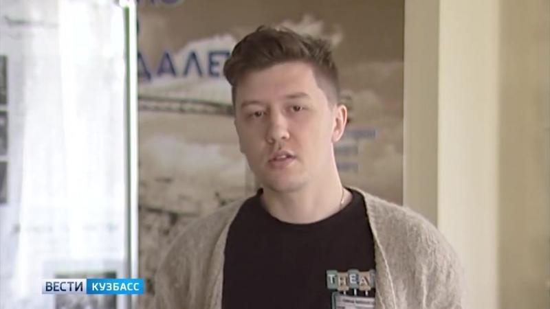 Вести-Кузбасс 20-45 от 07.05.18