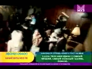 Lady Gaga ft. Colbis O'Donis - Just Dance