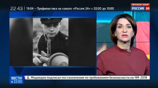 Новости на Россия 24 • Москвичка обнаружила в детском салоне стрижку Гитлерюгенд