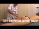 Видео демонстрация ручного сухого массажа бедер, ног, попы девушке. Антицеллюлитный, релаксационный, общий массаж всего тела.
