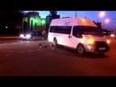 Мотоцикл Хонда врезался а маршрутку в Саранске
